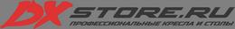Магазин DXSTORE | Профессиональные компьютерные кресла