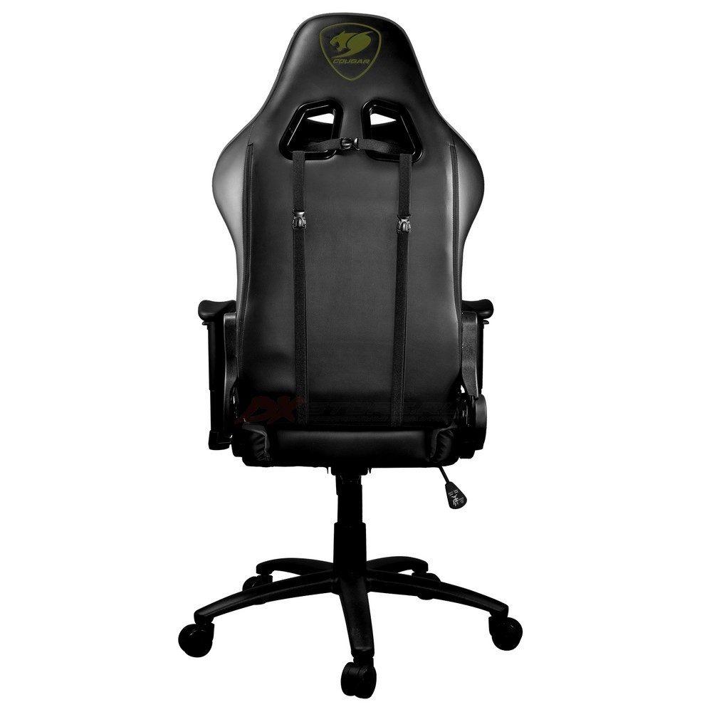 Компьютерное кресло Cougar ARMOR One X
