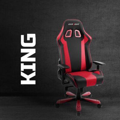 Серия King