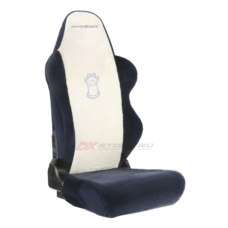 Чехол для кресла DXRacer Air OH/ACCP/NB - Фото 1