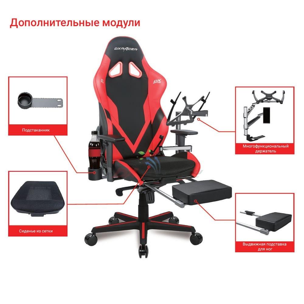 Компьютерное кресло DXRacer OH/G8200/NR - Фото 14