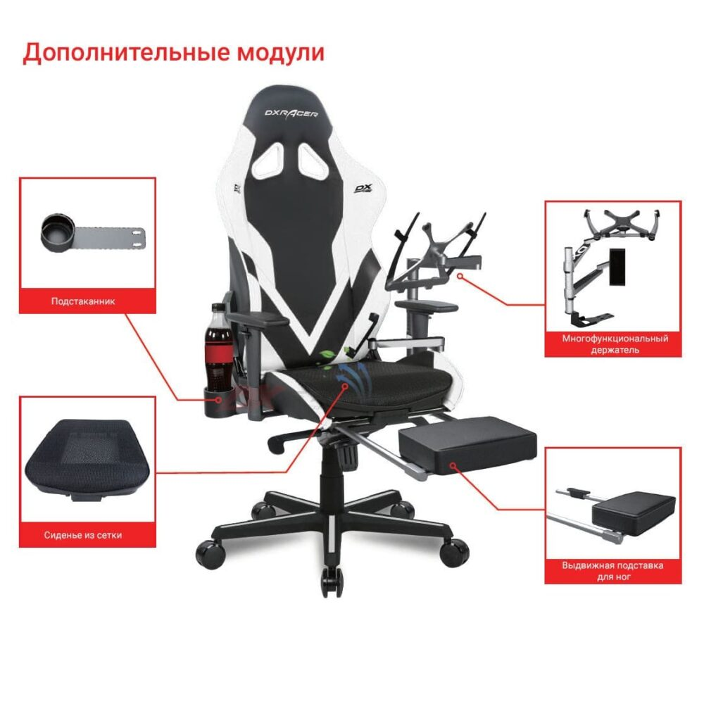 Компьютерное кресло DXRacer OH/G8200/NW - Фото 13