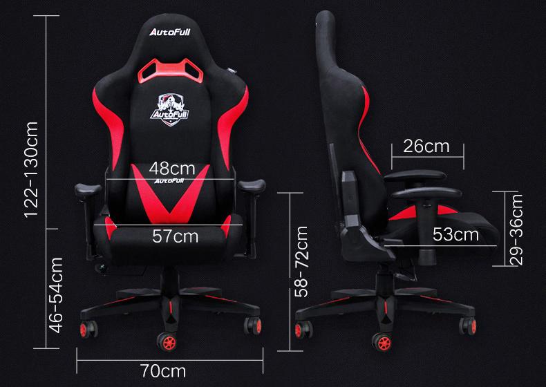 Компьютерное кресло AutoFull AF043BM/NR - Размеры кресла