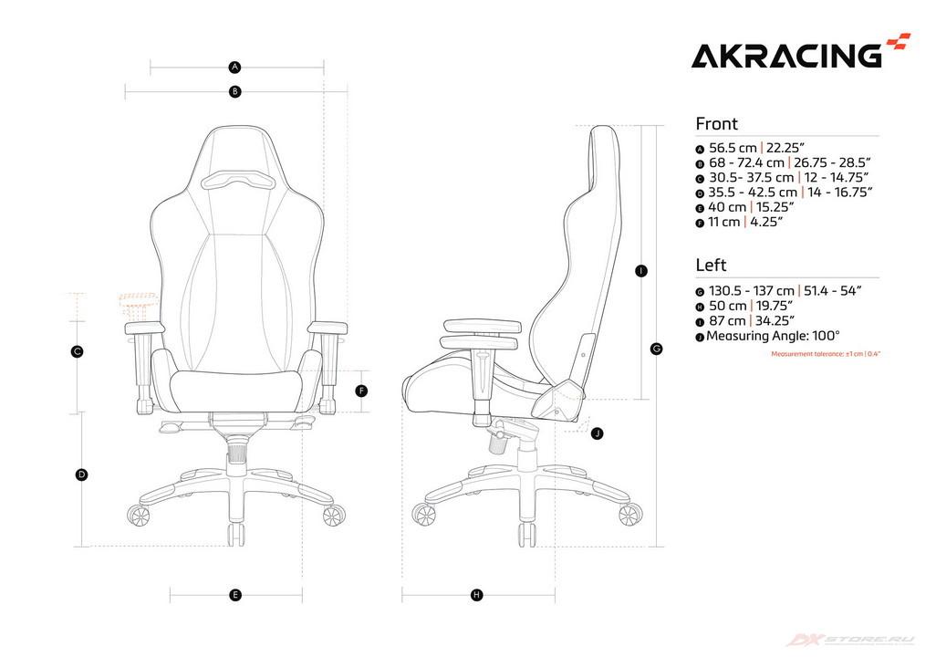 Игровое кресло AKRacing PREMIUM AK7002-BB Black - Размеры
