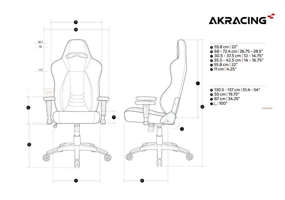 Кресло игровое AKRacing OBSIDIAN (Алькантара) - Размеры
