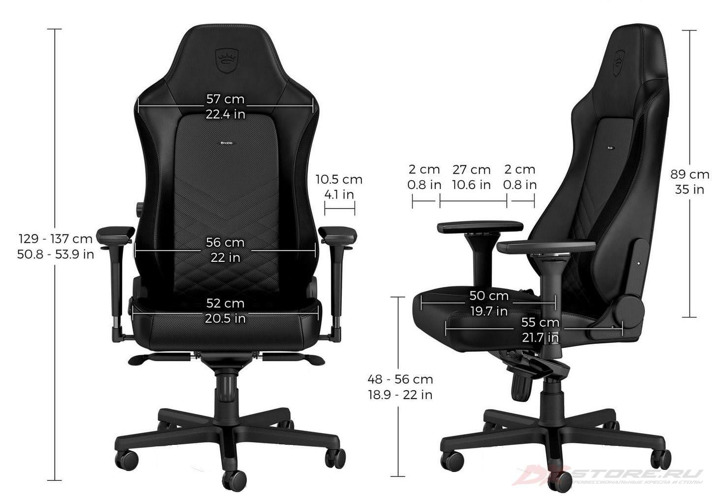 Игровое кресло noblechairs HERO - Размеры