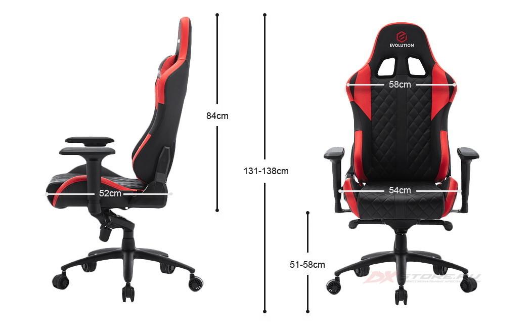 Компьютерное игровое кресло Evolution Racer M - Размеры