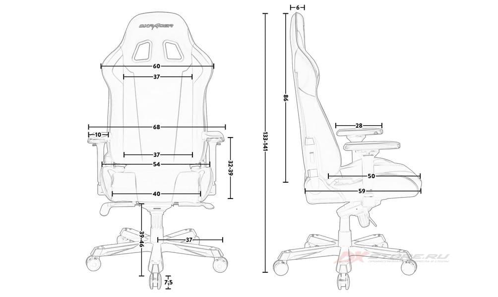 Компьютерное кресло DXRacer OH/K99 - Размеры