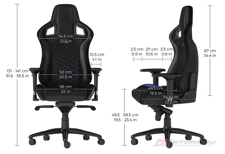 Игровое кресло noblechairs EPIC Black/Blue - Размеры